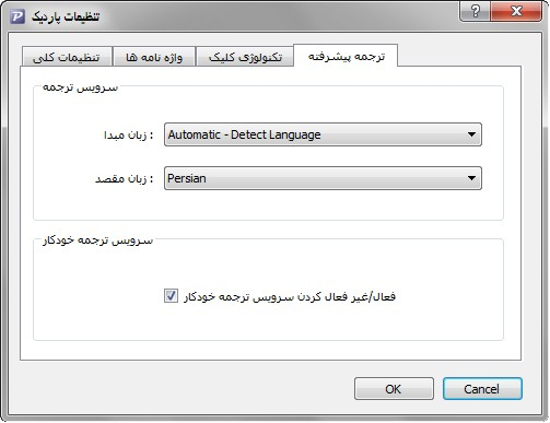 settings translate