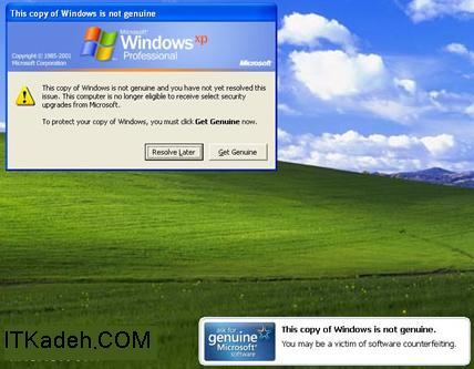windows-genuine-advantage